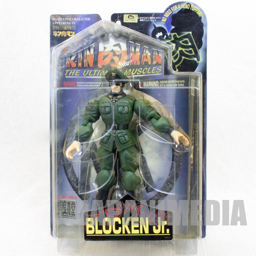 Kinnikuman Brocken Jr Green Romando Pvc Action Figure