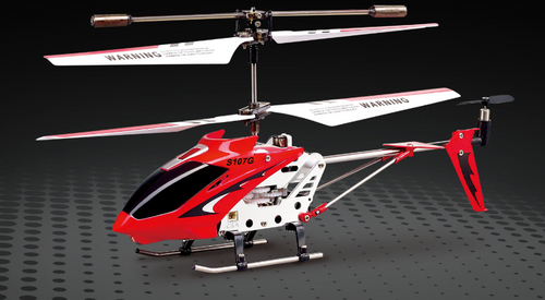 Syma S107H Helicopter