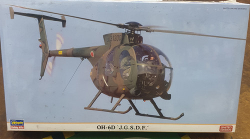 """Oh-6D """"J.G.S.D.F"""""""