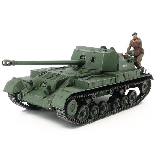 Archer British Tank