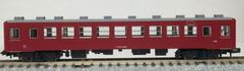Kato Passenger Car OHA 50