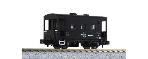 Caboose YO 6000