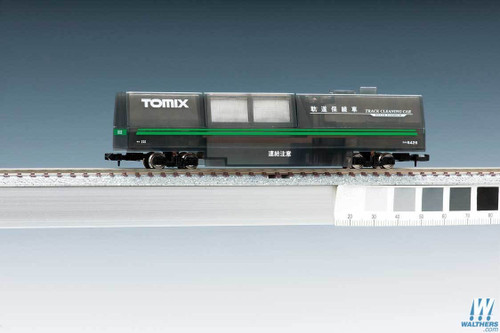Tomix N Scale Track Cleaning Car - Blue