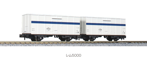 Freight Car REMU 5000