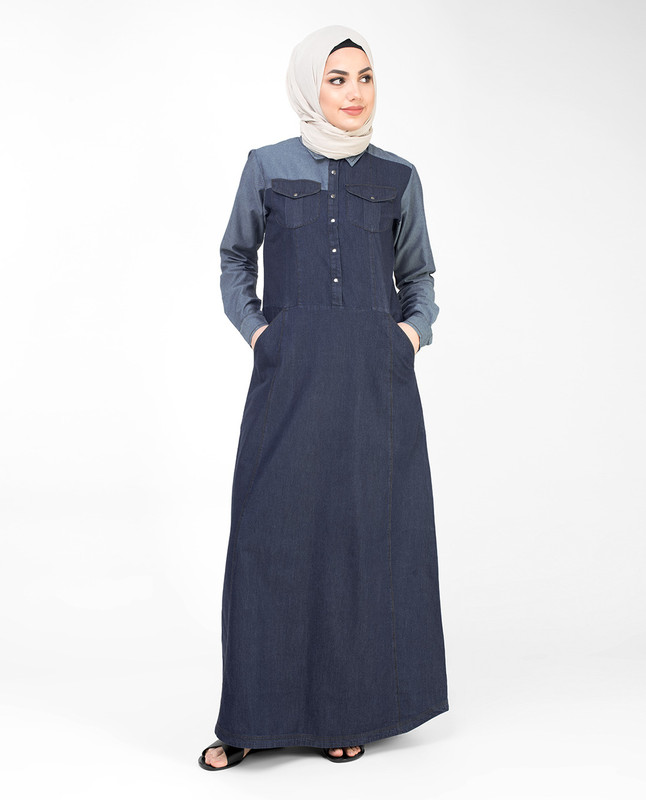 Grey Contrast Denim Jilbab