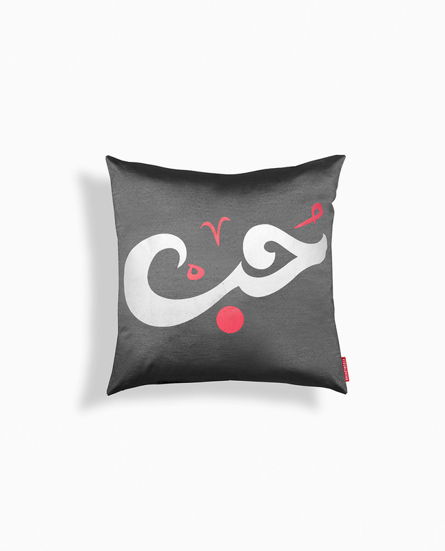 'Love' Arabic Calligraphy Cushion Cover - Charcoal / Silver