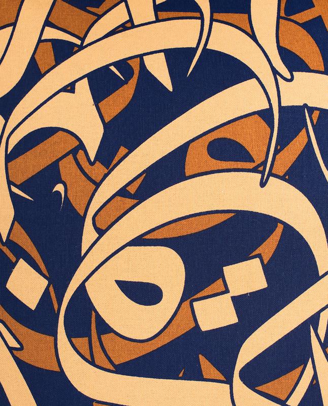 Entangled Arabic Calligraphy Cushion Cover - Orange / Royal Blue