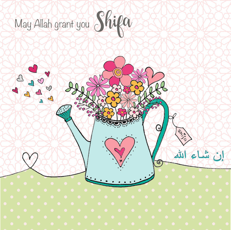 BB11 - May Allah grant you Shifa - Watering Can & Flowers