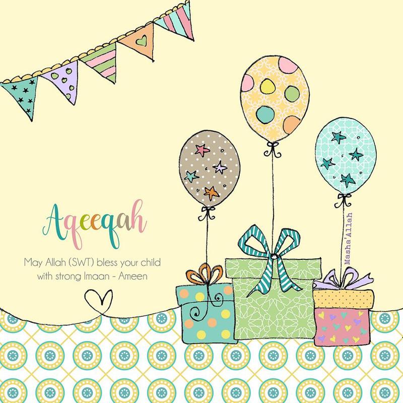 BB03 - Aqeeqah Card - Presents & Balloons