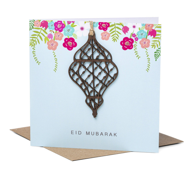 PR05 - Eid Mubarak Card Powder Blue - Laser cut lantern