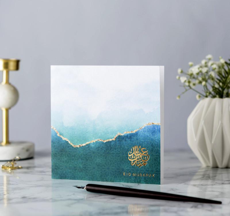 RC15 - Eid Mubarak Card Jade Ombre Gold Foiled
