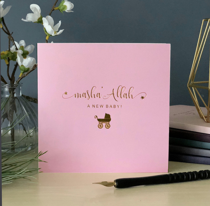 RC19 - Masha'Allah - A New Baby Card - Gold Foiled - Blush Pink