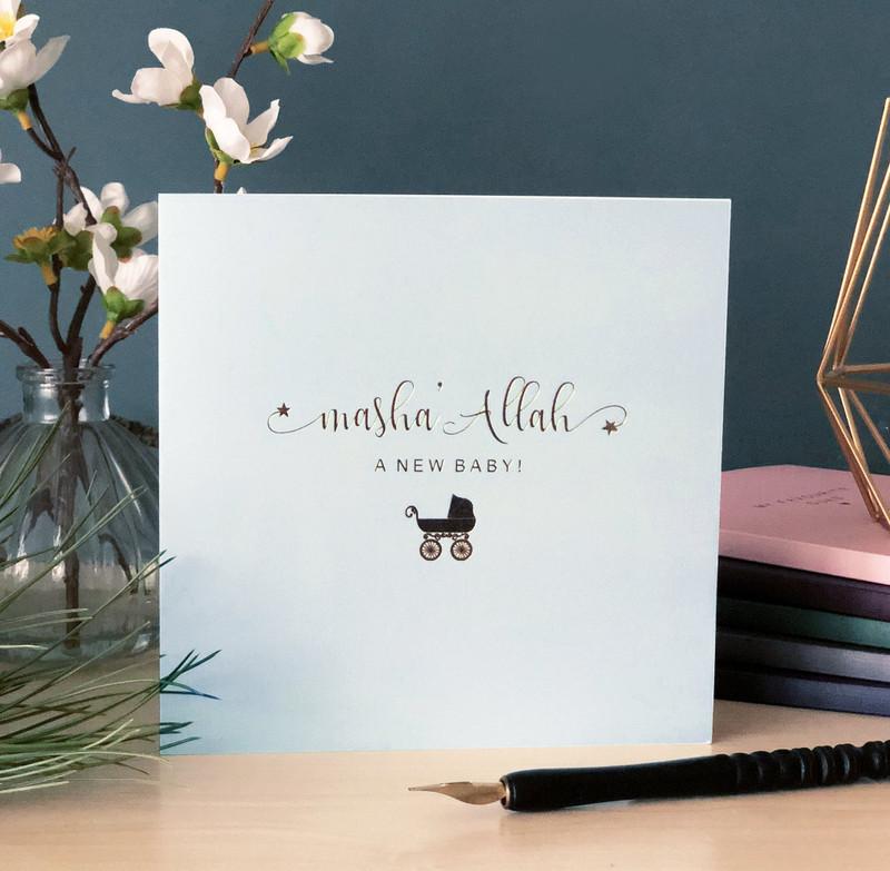 RC20 - Masha'Allah - A New Baby Card - Gold Foiled - Aqua