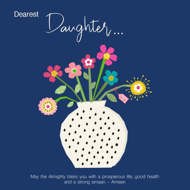 BJ15 - Daughter navy vase card