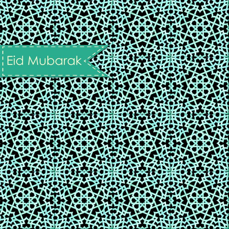 AN09 Geometric Design - Aqua