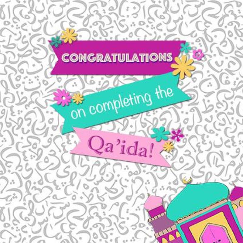 ILM02 - Congratulations on completing the Qa'ida
