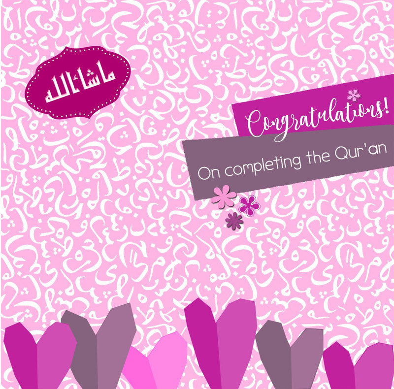 ILM04 - Congratulations on completing the Qur'an