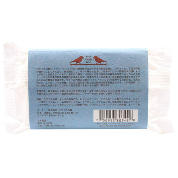 Uguisu No Fun Hydrating Soap 80g