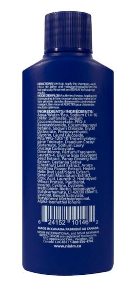 Nisim Deep Cleansing Shampoo - 60 ml - No Sulfates