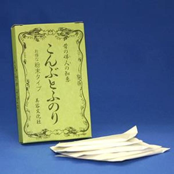 Japanese Seaweed Powder 25g