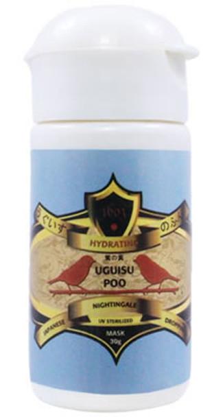 Nightingales Droppings Uguisu No Fun Hydrating Mask 30g