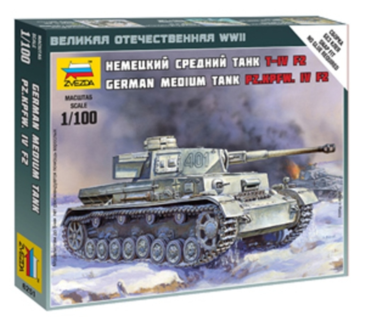 ZVEZDA German Model Panzer Tank Kit 6251Medium Tank PZ KPFW  IV F2 1/100  Scale