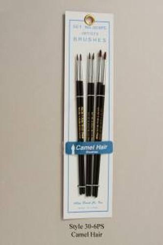 Atlas Brush 306PS 6pc #1 #2 #3 Camel Hair Brush Set