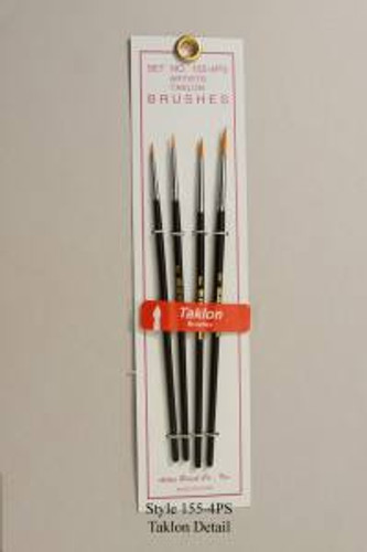 Atlas Brush 1554PS 4pc Golden Taklon Detail Brush Set