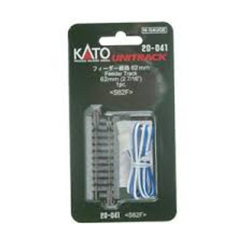 Kato Trains 20041 N Scale 62mm Terminal Feeder 1 piece