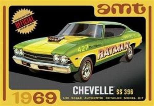 AMT Model Kits 1138 1/25 1969 Chevy Chevelle Hardtop Skill 2
