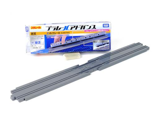 Takara Tomy AR-03 Plarail Advance Guide Rail