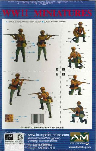 Trumpeter Motorized Regiment Military Figures Plastic Model Kit No. 00403 (Belgrade 1941)