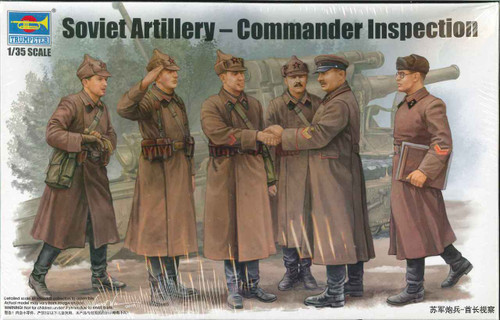Soviet Artillery Commander Inspection Military Figures No. 00428