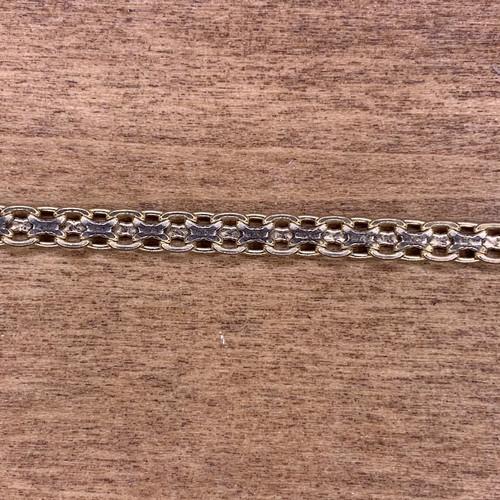 14k Gold Filled 5mm Fancy Vintage Chain