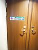 Cruise cabin door sash - sash 005