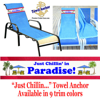 Towel anchor to hold your towel on your lounge chair.  Replaces the plastic towel clip.