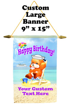 Cruise Ship Door Banner -  available in 3 sizes.      birthday 4
