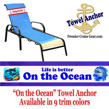 """Towel Anchor - """"On the Ocean"""""""