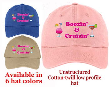 Cruise Theme Hat (001) - Keep safe from the sun while showing off your cruising spirt!