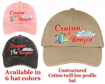 Cruise Theme Hat (003) - Keep safe from the sun while showing off your cruising spirt!