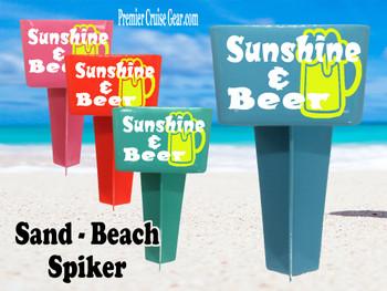 Beach - Sand Spiker.  Keep your drinks sand free.  Design 019