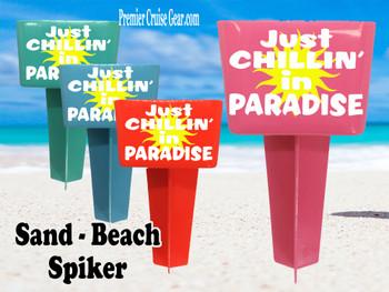 Beach - Sand Spiker.  Keep your drinks sand free.  Design 031