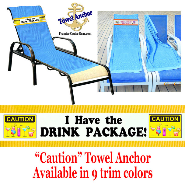 Towel Anchor to hold your towel to your lounge chair.  Towel clip
