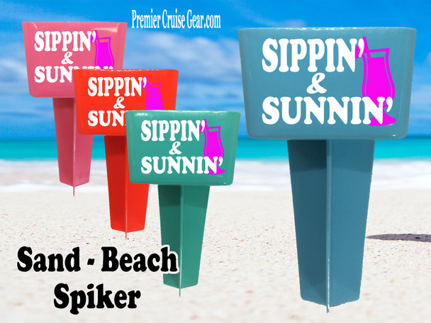Beach - Sand Spiker.  Keep your drinks sand free.  Design 034