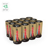 Rechargeable Batteries (12-Pack) Arlo Certified Li-ion 3.7V 650mAh for Arlo Smart Security Camera, UL & UN Certified