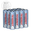 Combo: 12 pcs Tenergy AA 2500mAh NiMH Rechargeable Batteries + 3 Cases