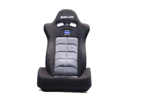 BC08-RSSS-B  -Buddy Club Seats - Racing Spec Sport Reclinable  Color: Black
