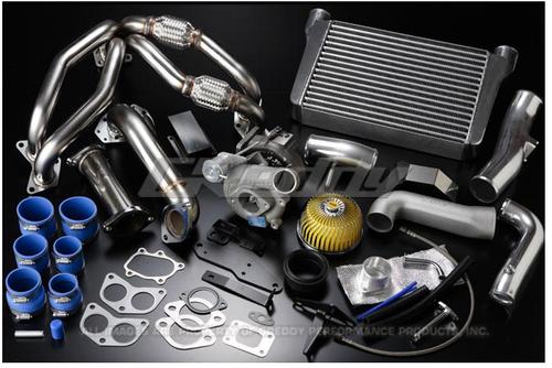 S6Z12GS7A201T -AVO Turboworld Stage 2 Turbo Kit - Scion FRS / Subaru