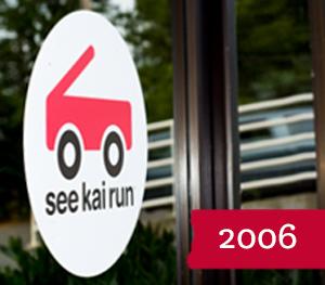 skr-2006.jpg