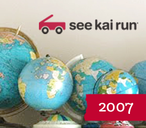 skr-2007.jpg